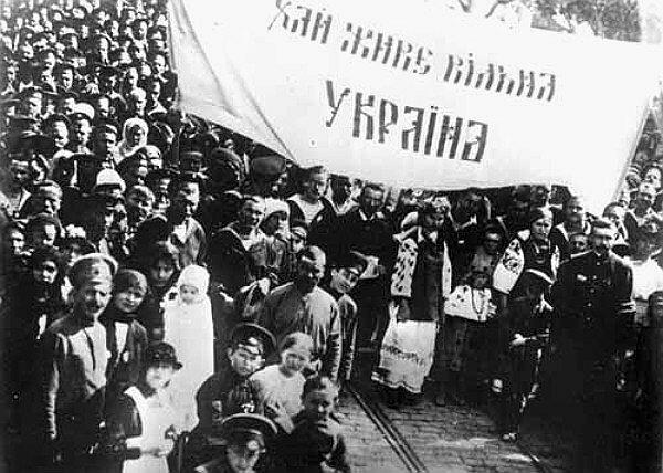 демонстрація літо 1917