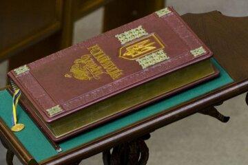 Анна Тимошенко: Конституція України вимагає повної переробки і громадських обговорень