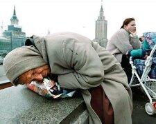 нищете бедность россияне