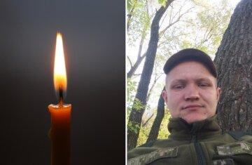 """""""Незадовго до загибелі дзвонив мамі"""": на Донбасі куля снайпера обірвала життя українського військового"""
