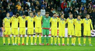 сборная украины 3