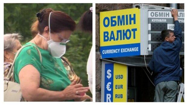 Новий обвал курсу валют, зростання допомог і посилення карантину - головне за ніч