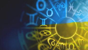 украина и астрология