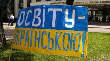 Украина-образование-закон об образовании