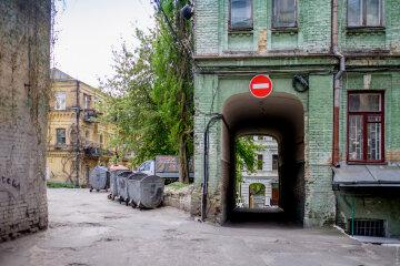 Киев-двор