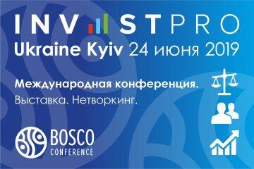 Banner-kyiv-900х600-rus