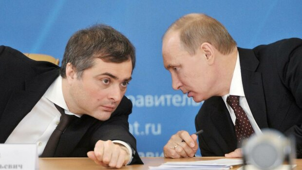 Сурков Путин