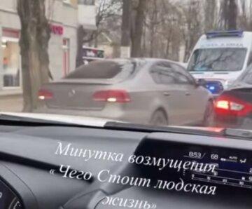 """""""Так виглядає порятунок життя"""": в Одесі водій заблокував дорогу швидкої, кадри"""