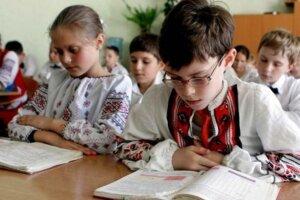 школа, школьник, украинский язык