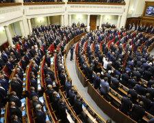 Верховная Рада 9 созыва