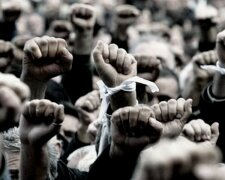 бунт-протест