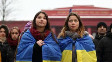 студенты, украинки, девушки