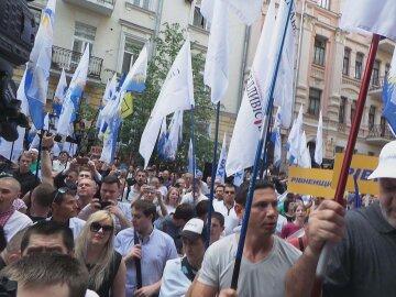 Протест Саакашвили