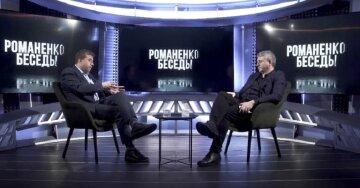 Украина должна давать ресурсы, а не тратить, - Длигач