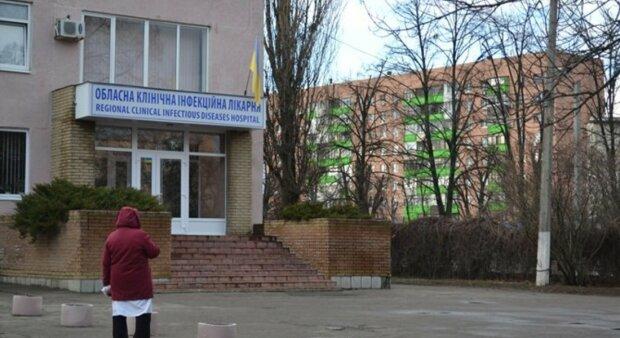 инфекционка, Харьков