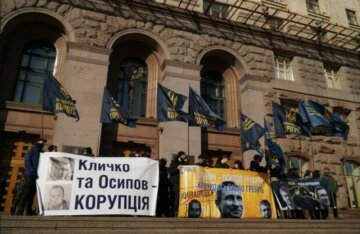 """""""Нацкорпус"""" мітингував під КМДА проти корупційних схем столичних чиновників"""