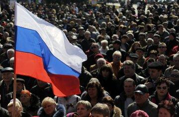 флаг рф россия митинг протест россияне