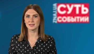 Завальнюк назвала единственную категорию украинцев, которым повысят пенсию осенью