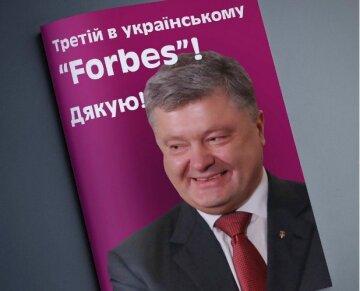 """Білецький про мільярдні статки Порошенка: """"Дякує всім, хто повівся на вишиванки"""""""