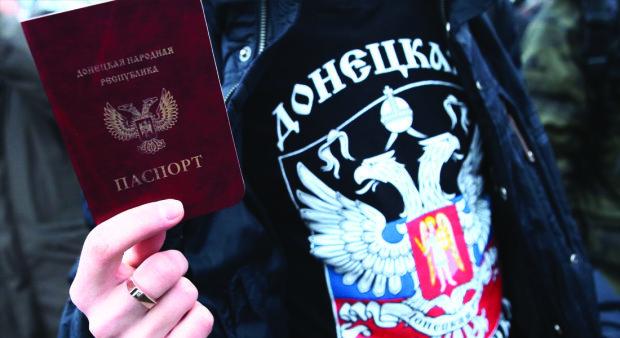 1100днр паспорт_ТАСС