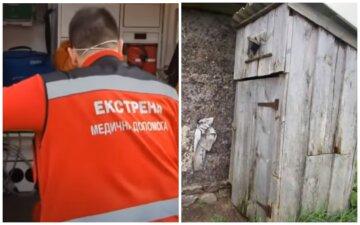 """17-летняя украинка родила в уличном туалете, известны подробности и кто отец ребенка: """"Обещал жениться"""""""