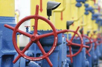 РФ предложила Украине обсудить «газовый вопрос»