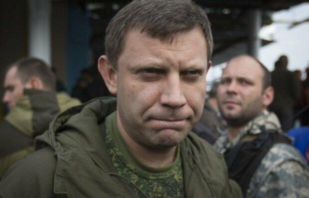 Захарченко,