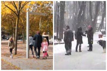 В Україну увірвуться морози і снігопади: синоптики поділилися прогнозом погоди до кінця осені
