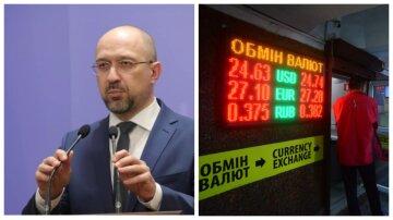 Новый кредит и скачок курса доллара, Шмыгаль срочно предупредил украинцев: что будет с гривной