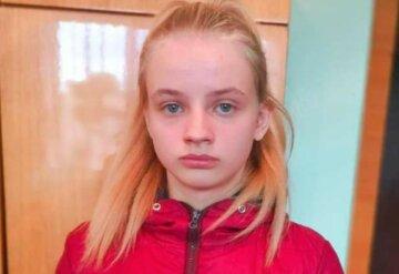 13-летняя украинка бесследно исчезла: поиски идут уже четвертый день, важна любая информация