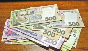 Формування державного бюджету України: зростання економіки, зарплат і інфляції