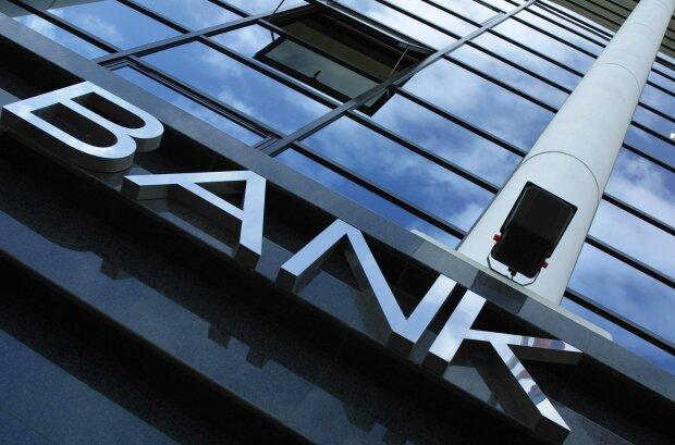 Банк_