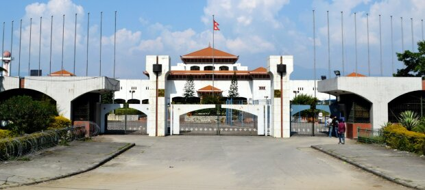 непал парламент