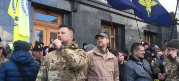 В Киеве завтра состоится акция в поддержку патриотов: заявление Нацкорпуса