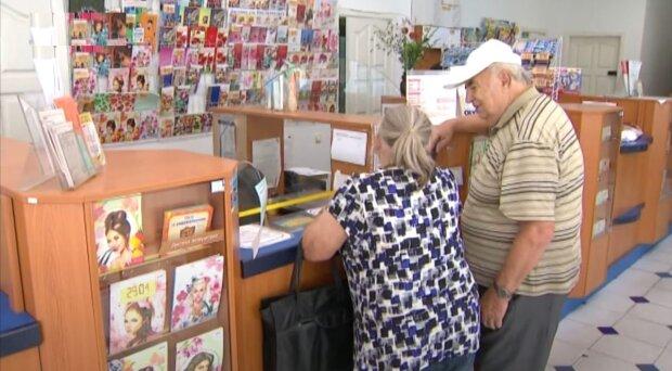 Украинцам повысили пенсии, но не всем: суммы и кого коснется долгожданное решение Рады