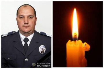 Без люблячої людини залишилися дружина і діти: обірвалося життя українського поліцейського