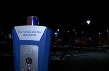 """У Києві з'явилися """"кнопки від маніяків"""": як вони працюють і де розміщені"""