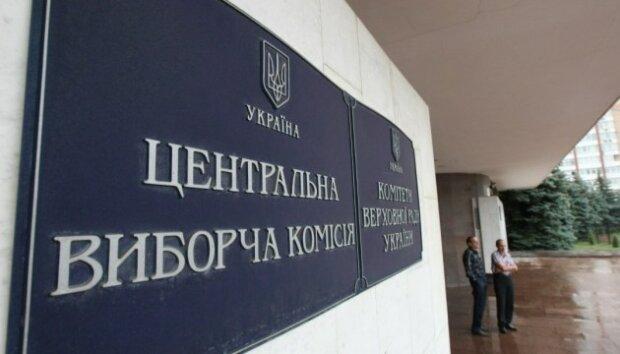 ЦИК, Украина, выборы