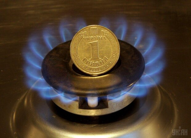 Ціна на газ продовжує рекордно падати на Харківщині: подробиці