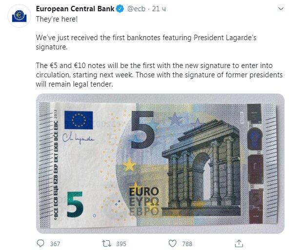 Украинцам показали, как будут выглядеть новые евро: поступят в обращение...