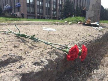 ДТП в Кривом Роге: жертв трагедии стало больше