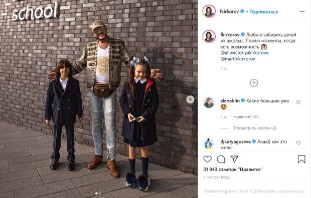 Киркоров засветил сына и дочь в школьной форме, кадры семейной идиллии: «Ого, ножки как у Поляковой!»