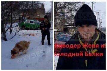 Жителі Одеської області спіймали і влаштували самосуд над шкуродером: кадри покарання