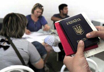 паспорт, субсидия, пенсия, заробитчане