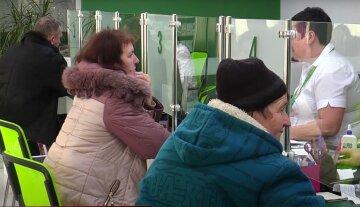 пенсії субсидії люди Комуналка виплати пенсіонери