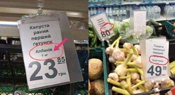 """""""А свої на смітник"""": українські прилавки заполонили овочі із-за кордону, кадри"""