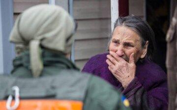 пенсия пенсии пенсионерка пенсионеры