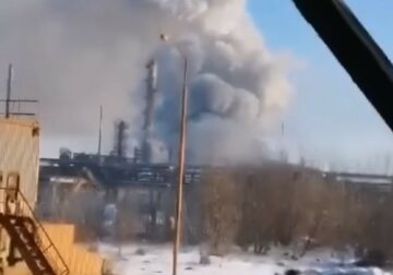 НП на українському хімічному заводі: все навколо затягнуло димом, кадри з місця