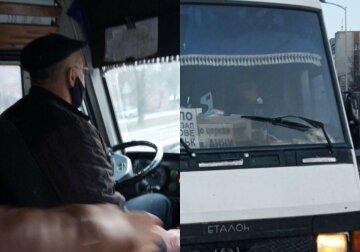 """""""Щоб я тебе не бачив"""": неадекватний водій маршрутки накинувся на ветерана АТО, фото"""