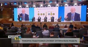 «Обнаружили 243 угрозы»: Катамадзе рассказал об исследовании фискальной безопасности в Украине